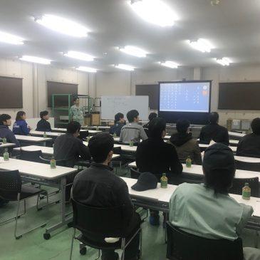 第17回定例会 (株)タナカファクトリー